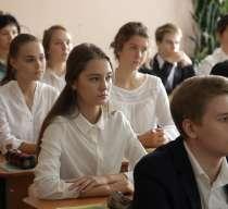Дистанционного обучения в Севастополе не будет