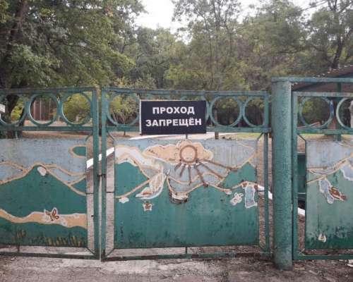 Детский лагерь «Алсу» в Севастополе будет снесен