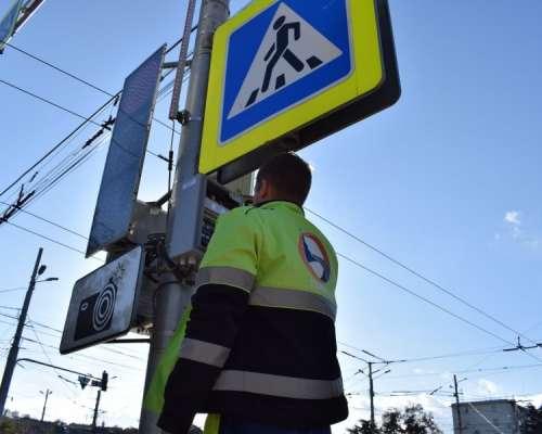 Новая система освещения пешеходных переходов